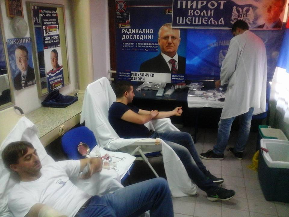 Photo of Dobrovoljno davanje krvi u prostorijama SRS-a