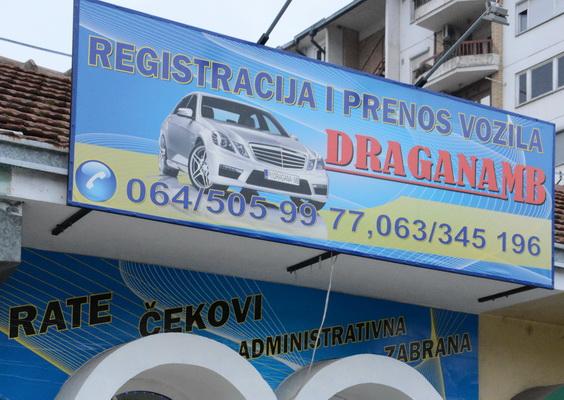 Photo of Najpovoljniji prenos i registracija vozila u gradu!
