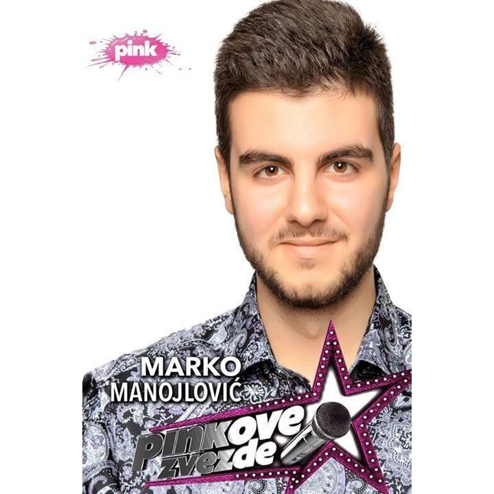 """Photo of Marko Manojlović među """"Pinkovim zvezdama"""""""