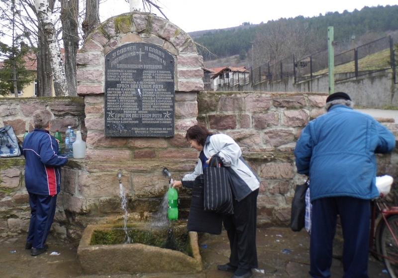 ponovo voda u gradasnici