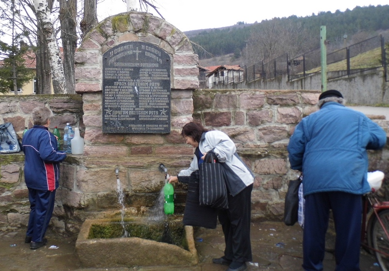 Photo of Potekla voda na česmi u Gradašnici