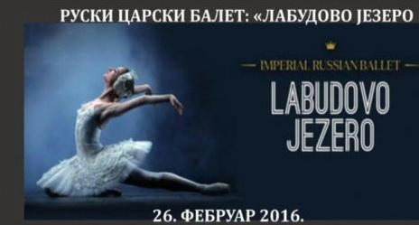 ruski_balet-a6a1be2ad94e