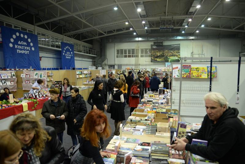 Photo of Miško Ćirić: Ne odustajemo od Sajma knjige i grafike, mada je neizvesno njegovo održavanje