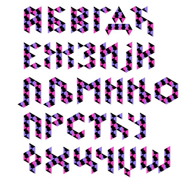 Photo of Ćirilica u bojama pirotskog ćilima