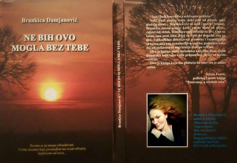 Photo of Promocija knjige Brankice Damjanović