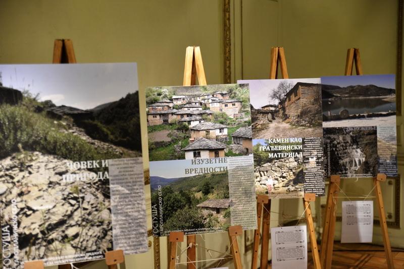 Photo of Izložba o Gostuši na turneji po Bugarskoj