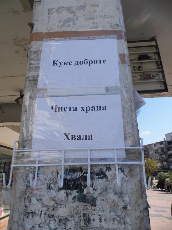 Photo of Kuke dobrote:ostavite hranu i odeću!