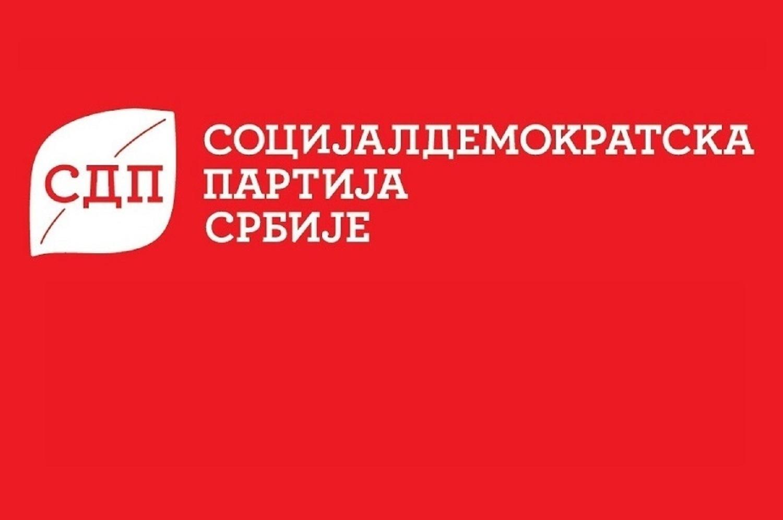 Photo of SDPS Rasima Ljaljića na listi sa Koalicijom za Pirot – Vladan Vasić