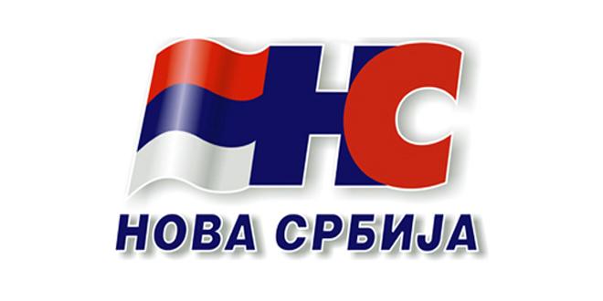 Photo of Nova Srbija:Vasić za Pirot – Vučić za Srbiju