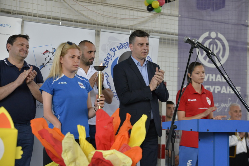 Photo of Pirot postaje olimpijski grad
