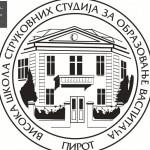 Indeksi za 43 brucoša Visoke škole strukovnih studija za vaspitače u Pirotu