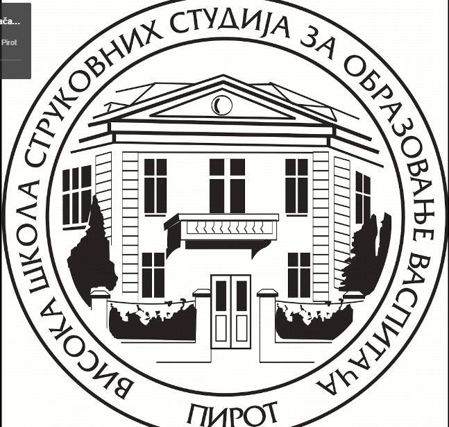 visoka skola za obrazovanje vaspitaca