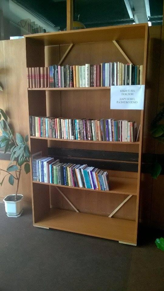 Photo of Na Svetski dan knjige popusti i pokloni u pirotskoj biblioteci