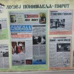 """Muzej Ponišavlja u """"Slobodi"""""""