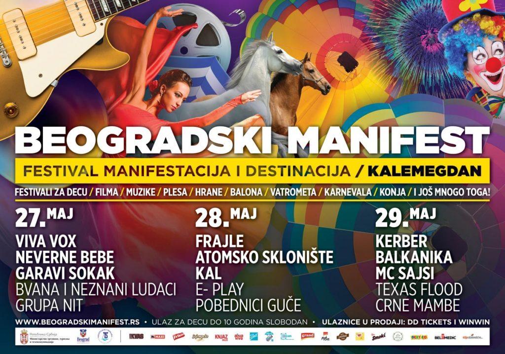 beogradski_manifest_plakat