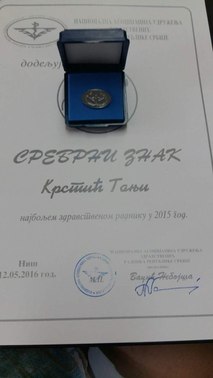 Photo of Priznanje Nacionalne asocijacije udruženja zdravstvenih radnika
