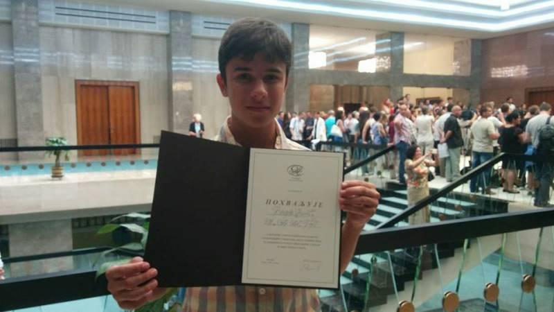 Photo of Vladan Vasić među najboljim učenicima Srbije