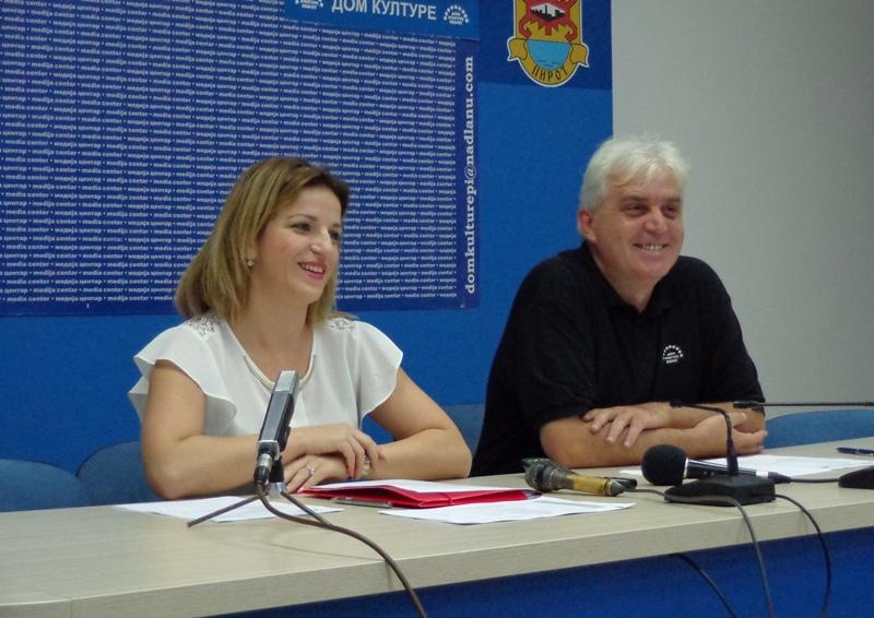 Photo of Bogat program Pirotskog kulturno-sportskog leta