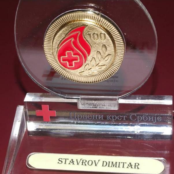 Dimitar Stavrov 3