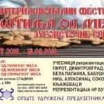 Festival roštilja jugoistočne Srbije