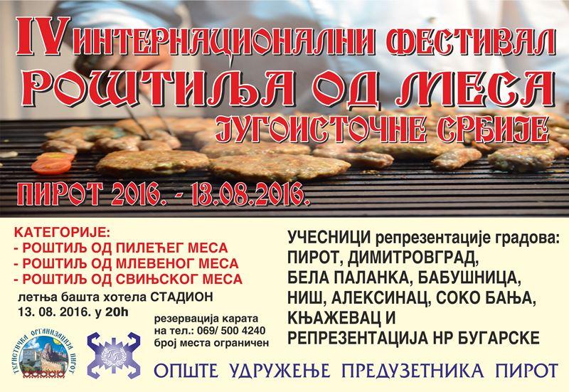 Photo of Festival roštilja jugoistočne Srbije