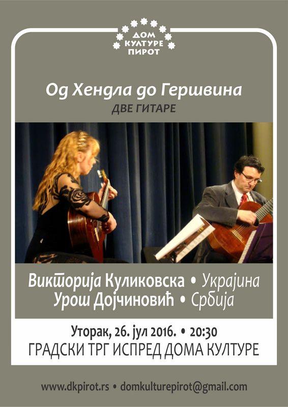 koncert dve gitare