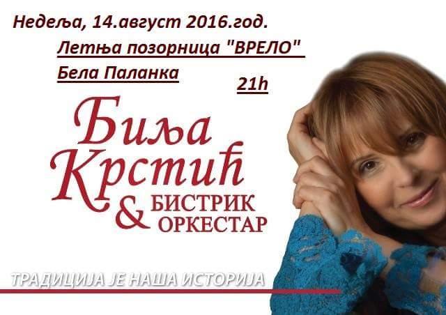 FB_IMG_1470816192263