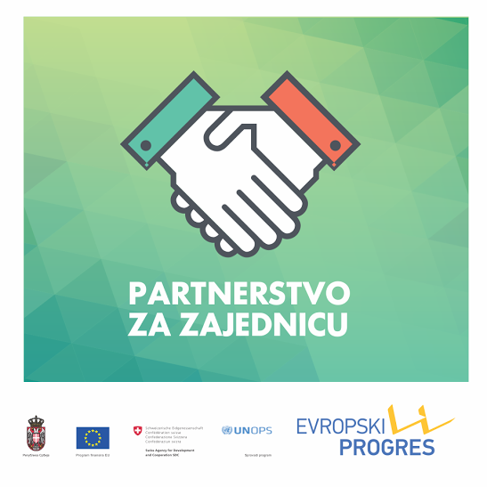 Photo of Evropski PROGRES podržava nove partnerske projekte