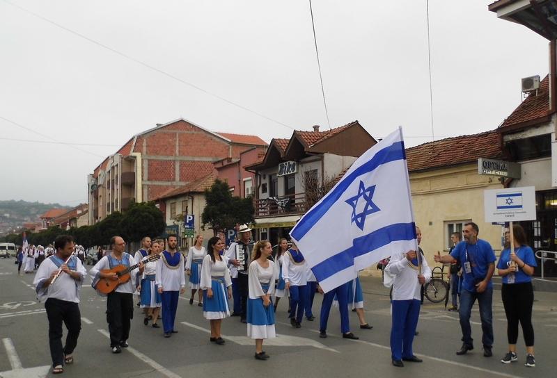 itrael