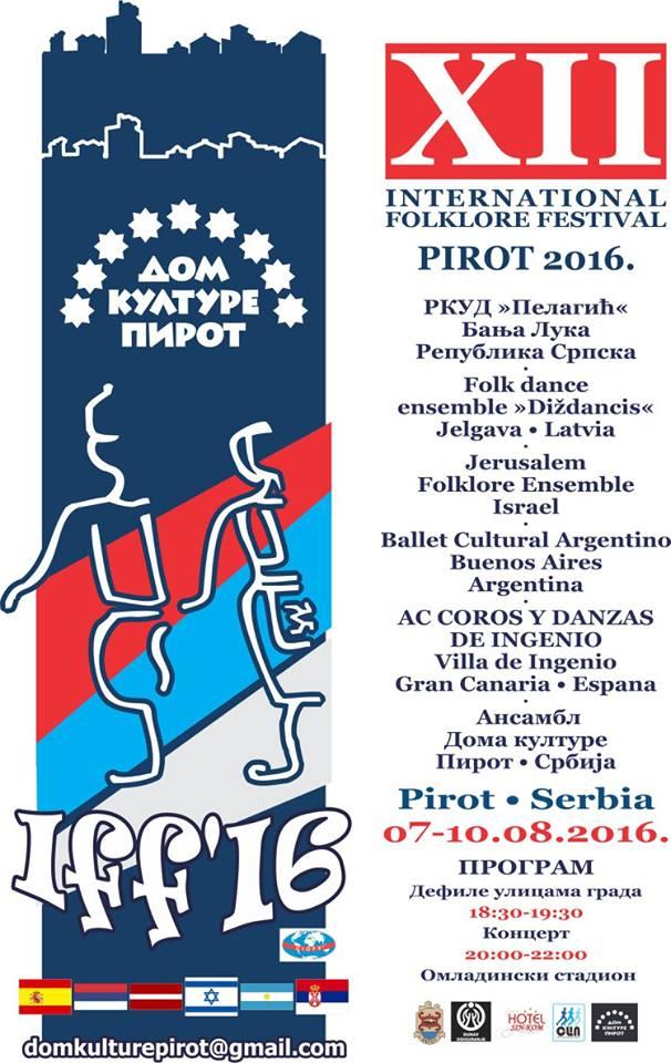 Photo of Međunarodni folklorni festival počinje u nedelju