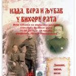 Veče sećanja na pirotske ratnike učesnike Velikog rata