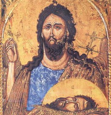 Photo of Дан Усековања главе светог Јована Крститеља