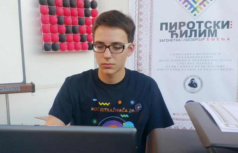 Photo of Aleksi Stefanoviću treća nagrada na Srpskoj fizičkoj olimpijadi