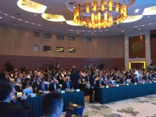 Photo of Slobodna zona na poslovnom forumu u Kini