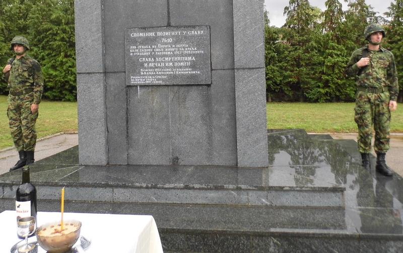 Photo of Metiljavica:Sećanje na hrabre ratnike!