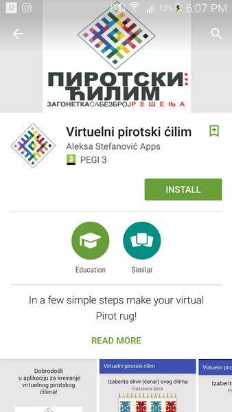 pirotski-cilim