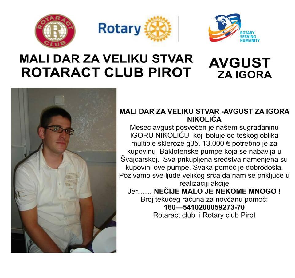 Photo of Za Igorovo izlečenje prikupili preko 111.000 dinara