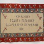 Igra šarenih niti pirotskog ćilima u Azerbejdžanu
