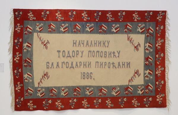Photo of Igra šarenih niti pirotskog ćilima u Azerbejdžanu