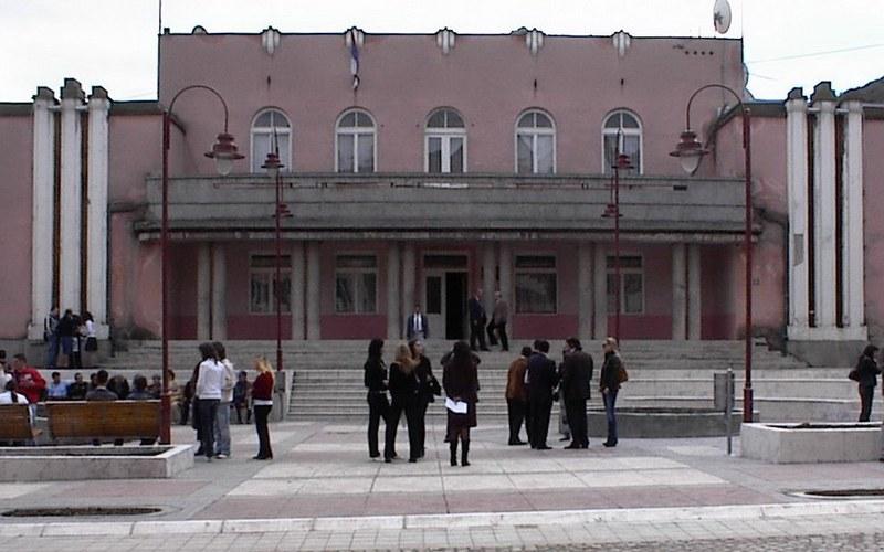 dom-kulture-dimtikrovgrad
