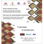 Pirotski ćilimi predstavljeni u Azerbejdžanu