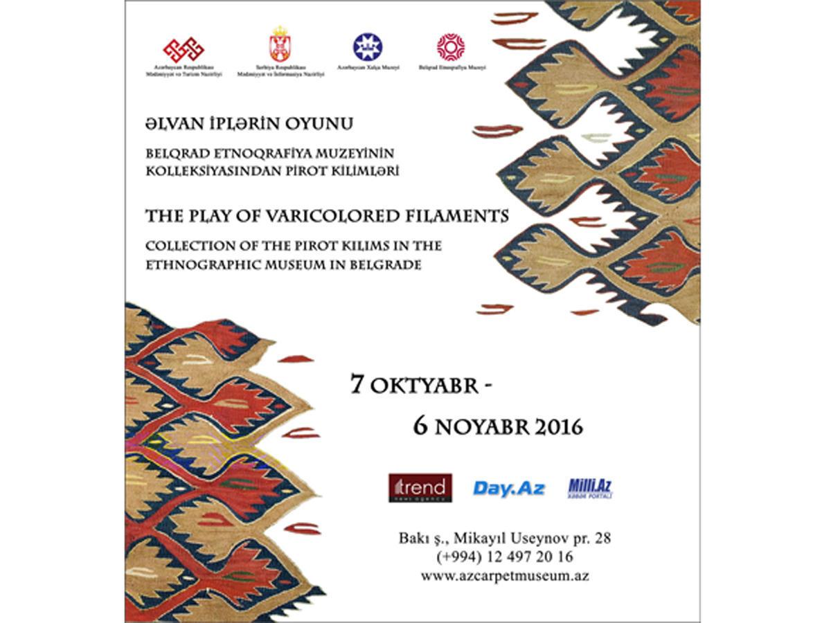 Photo of Pirotski ćilimi predstavljeni u Azerbejdžanu