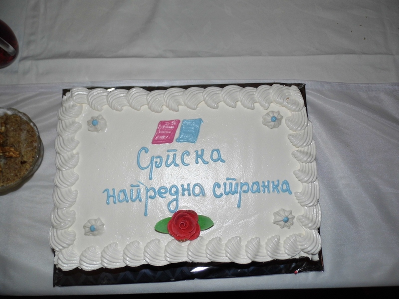 Photo of Srpska napredna stranka proslavila Svetu Petku