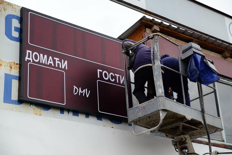 Photo of Postavlja se novi semafor na stadionu Radničkog