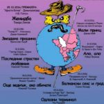 Dimitrovgrad: Balkan teatar fest