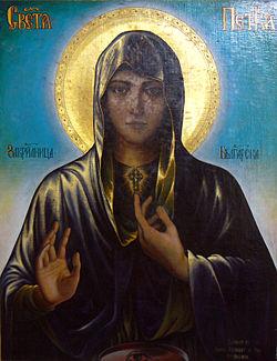 Photo of Данас је Света Петка, заштитница жена