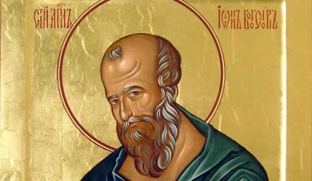 sveti-jovan-bogoslov