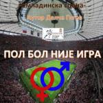 Vizija obeležava Svetski dan borbe protiv side