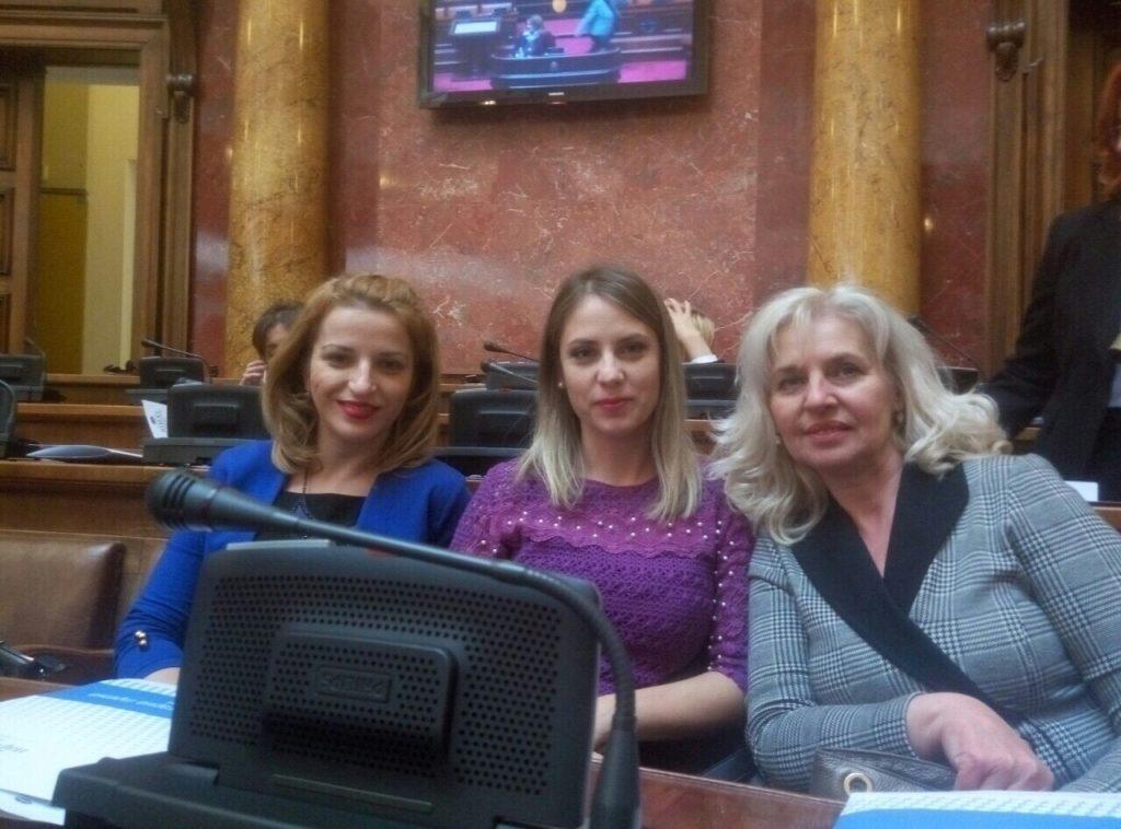 zenska-parlamentarna-mrey