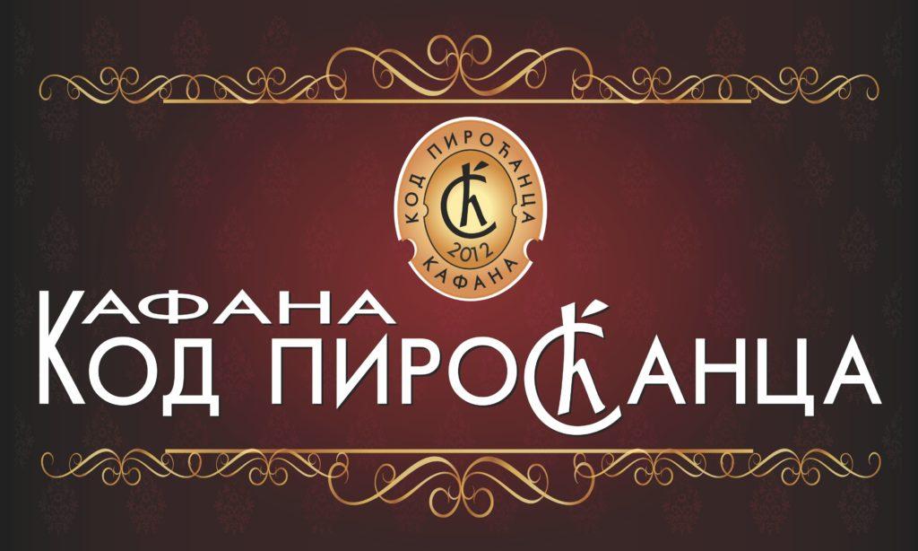 kafana-ko-pirocanca-logo-1-1-2